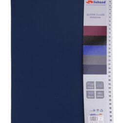 دفتر ۱۰۰برگ سوپر کلاس A4 با کد ۱۱۷۱۰S رنگ سرمه ای
