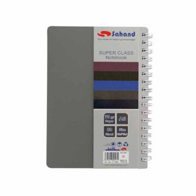 دفتر یادداشت A6سهند کد ۱۱۷۳۸S رنگ طوسی 1 رادک