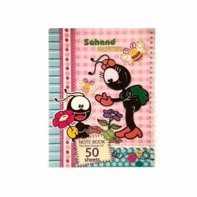 دفتر نقاشی طرح دار اکلیلی ۵۰ برگ ۱۱۷۰۵P مورچه مهربان رنگ صورتی 1 رادک