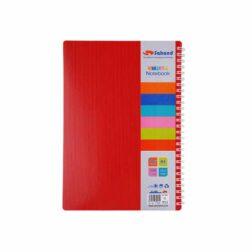 دفتر ۱۰۰ برگ استریپ کد ۱۱۷۰۰R رنگ قرمز