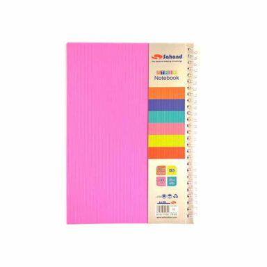 دفتر ۱۰۰ برگ استریپ کد ۱۱۷۰۰R رنگ صورتی 1 رادک