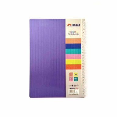 دفتر ۱۰۰ برگ استریپ کد ۱۱۷۰۰R رنگ بنفش 1 رادک