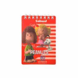 دفتر یادداشت ۸۰ برگ طرح دار سهند A6 کد۱۱۷۳۸D طرح peanuts