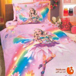 روبالش والان دار نوجوان طرح باربی رنگین کمان B. Rainbow پانو رانفرس