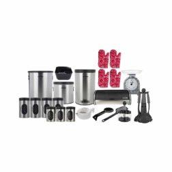 سرویس آشپزخانه ۲۹ پارچه سام ست مدل لیندا